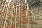 16 строительство и ремонт складов