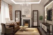 Дизайн гостинной, визуализация