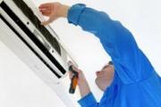 7 техническое обслуживание кондиционеров