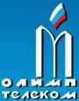 Олимп телеком